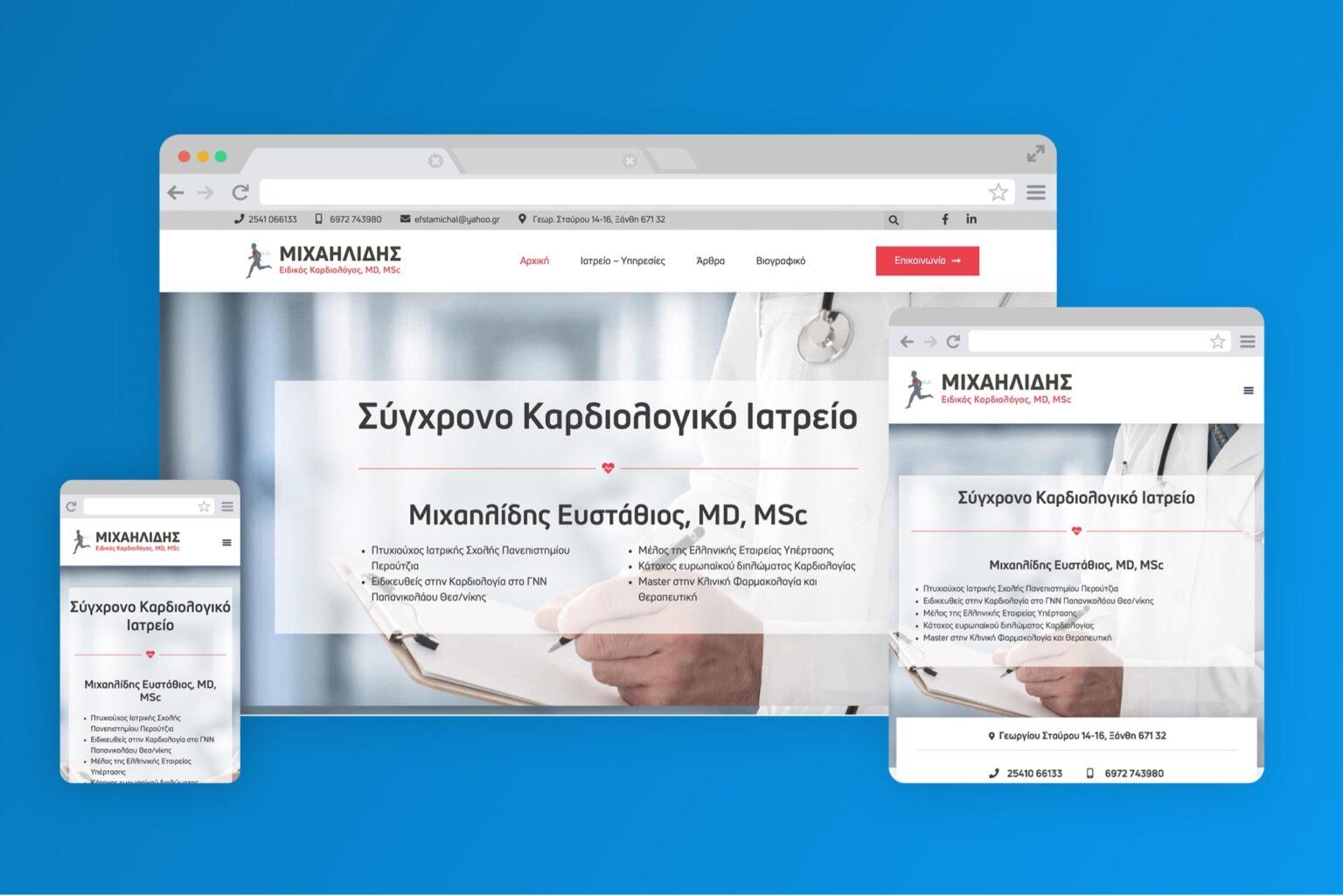 michailidisstathis.gr website screenshot - codeheaven studios portfolio