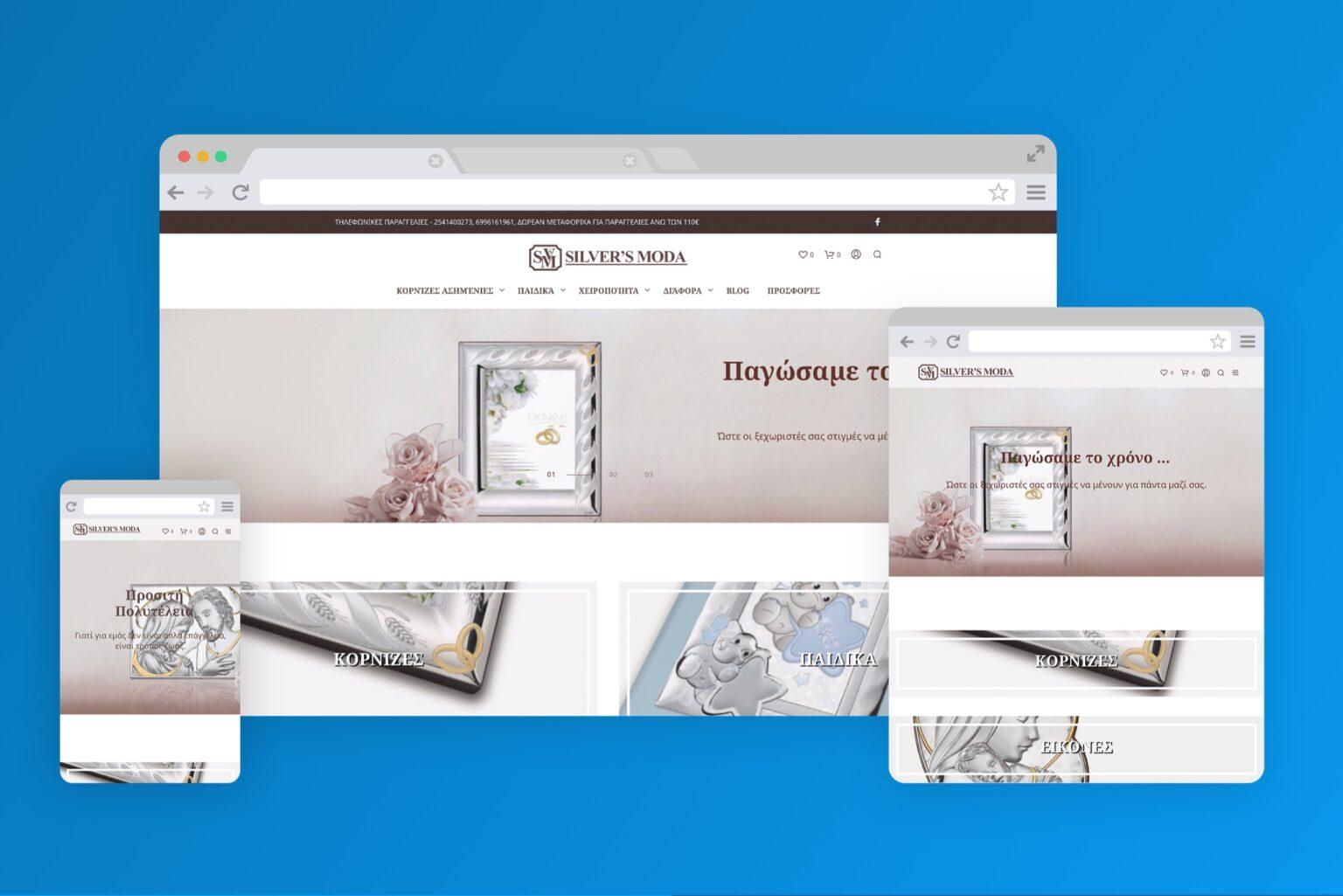 silversmoda.gr website screenshot - codeheaven studios portfolio