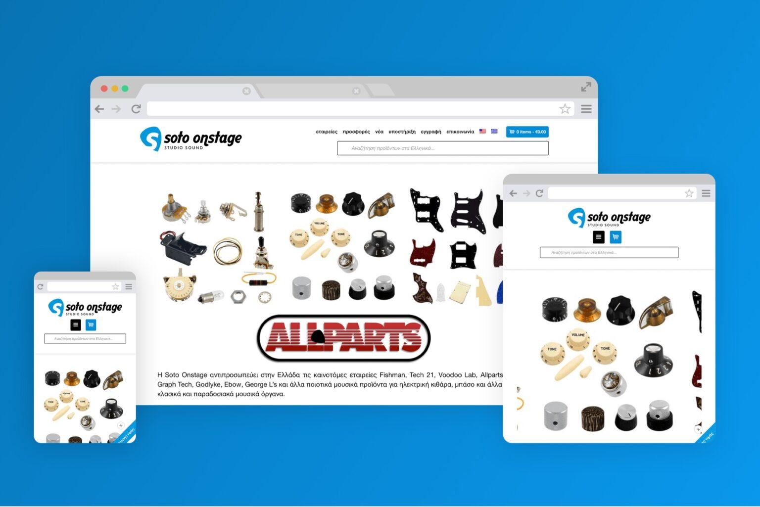 sonstage.gr website screenshot - codeheaven studios portfolio